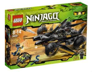 lego ninjago coles tarn buggy 9444 ratgeber ber kinder spielzeug und gesundheit. Black Bedroom Furniture Sets. Home Design Ideas